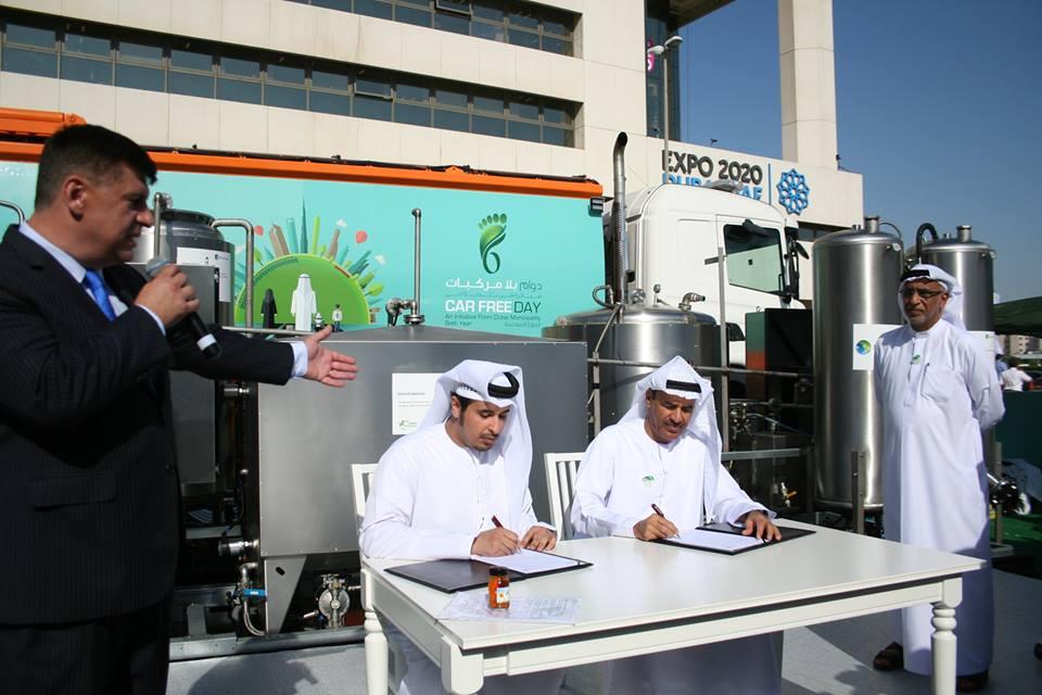 Waste cooking oil broker llc