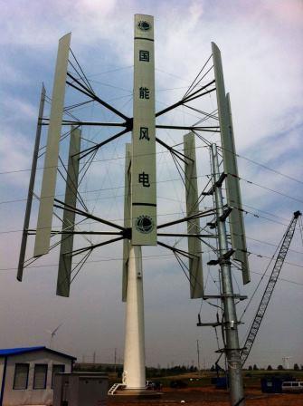 Vertikal-Windgenerator in China - Foto © Stefan Gsänger, wwindea