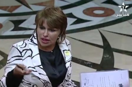 Hakima Al Haiti (MP) - Chambre des représentants 11 nov 2013 - Screenshot © Le360Live, YouTube