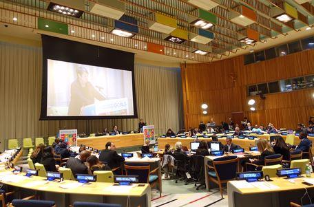 Redebeitrag von Hendricks bei Plenardebatte - Foto © BMUB, Inga Wagner