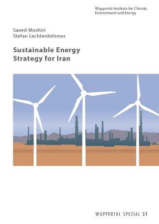 Sustainable Energy Strategy for Iran - Cover