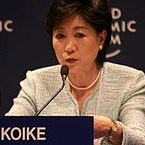 Yuriko Koike - Foto © World Economic Forum - orig. posted to Flickr, CC BY-SA 2.0, commons.wikimedia