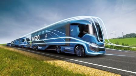 iveco-z-truck-konzept-foto-ampnet_iveco
